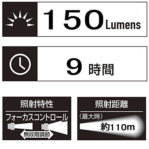 『GENTOS(ジェントス) LED 懐中電灯 【明るさ150ルーメン 実用点灯9時間/防水】 閃 330 SG-330 ANSI規格準拠 停電時用 明かり 防災』の1枚目の画像