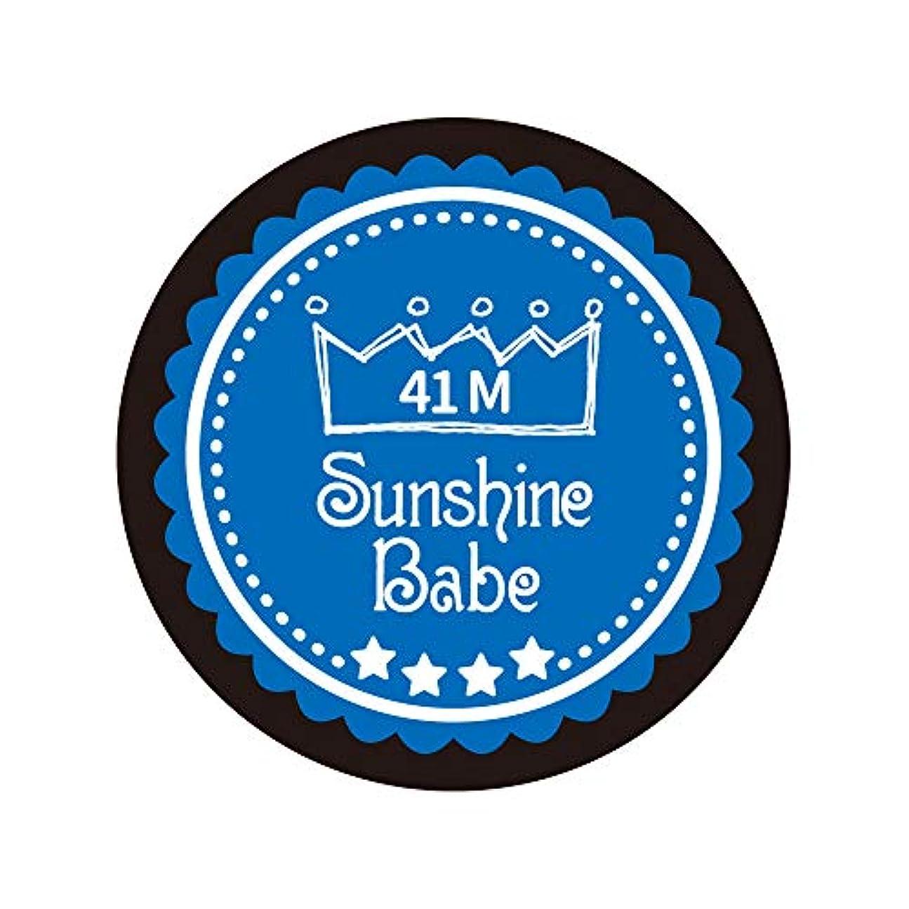 恥ずかしいに話す以下Sunshine Babe カラージェル 41M ネブラスブルー 4g UV/LED対応