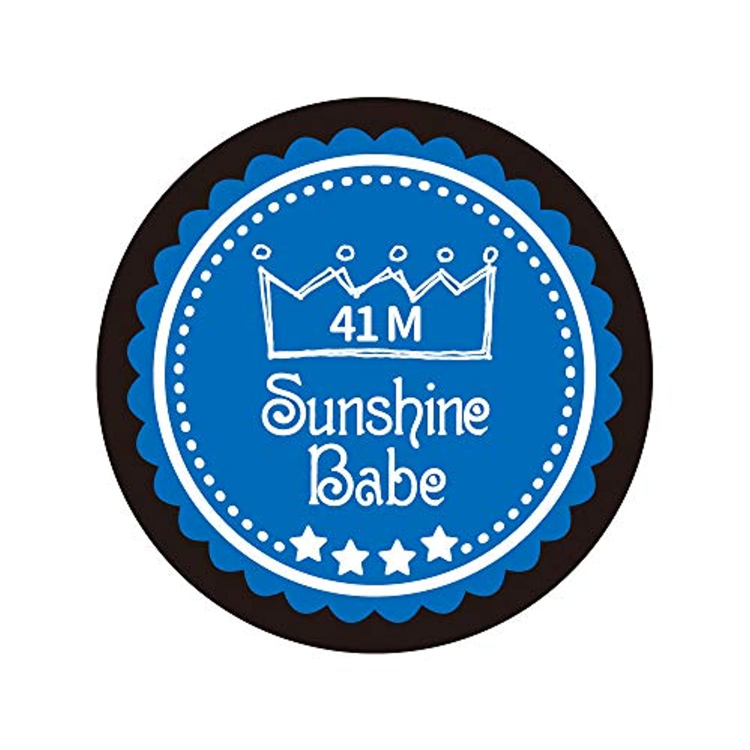 発行する純粋に心配するSunshine Babe カラージェル 41M ネブラスブルー 2.7g UV/LED対応
