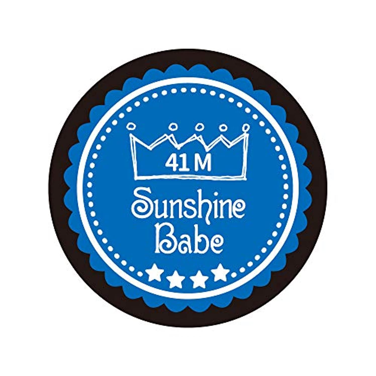 有効の配列測定可能Sunshine Babe カラージェル 41M ネブラスブルー 2.7g UV/LED対応