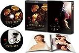 オペラ座の怪人 Blu-ray コレクターズ・エディション(2枚組) (初回限定生産)
