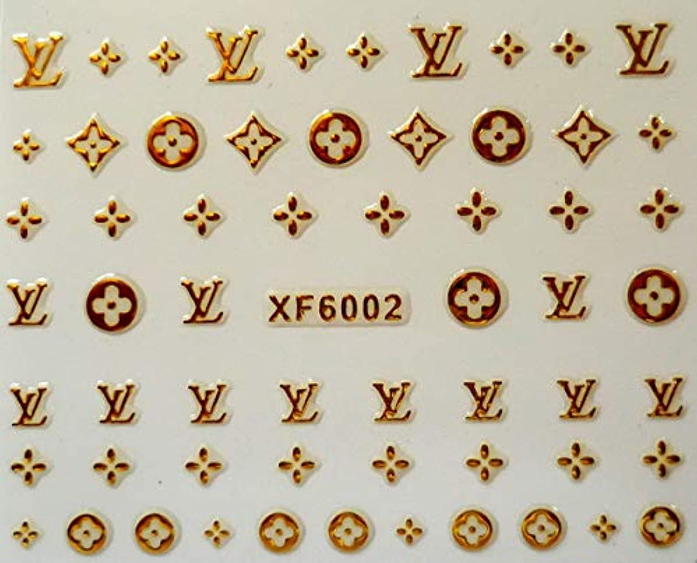 ヘルシーフィールド運ぶ自己粘着ネイルステッカーデザインアートDecoprationロゴステッカーデカールDiyファッションアートゴールドカラー有名な花のステッカー、6002