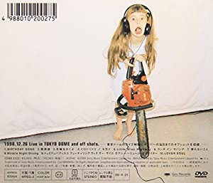 POP LIFE SUICIDE1 [DVD]