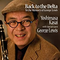 Back to the Delta+2(with George Lewis)