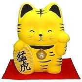 陶器の人形 縁起 置物 招き虎 貯金箱(大)