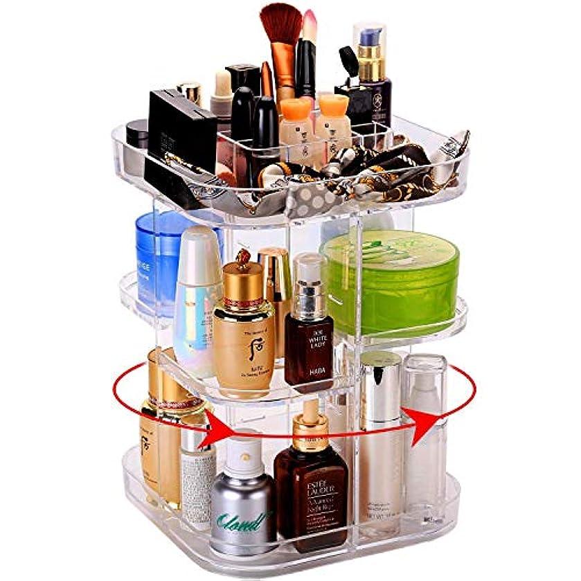 メイクボックス コスメ収納 化粧品収納ボックス アクセサリーケース 小物入れ 大容量 アクリル おしゃれ 仕切り 360回転式 女子へのギフト | クリア 透明 | スクエア