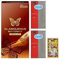 グラマラスバタフライ チョコレート + リンクルゼロゼロ1000 + リンクルゼロゼロ1000 + ハニードロップス20mLセット │自分で選べるコンドーム3点+ローションセット