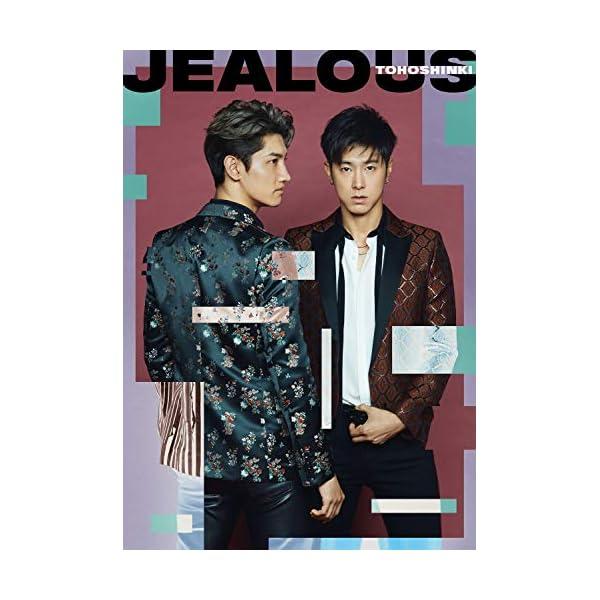 Jealous(初回生産限定盤)の商品画像