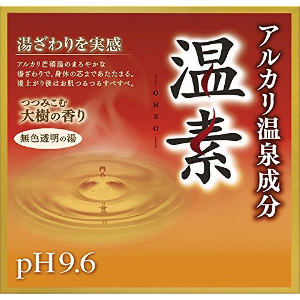 雑品エントリ原因アース製薬 アルカリ温泉成分 温素 30g×15包