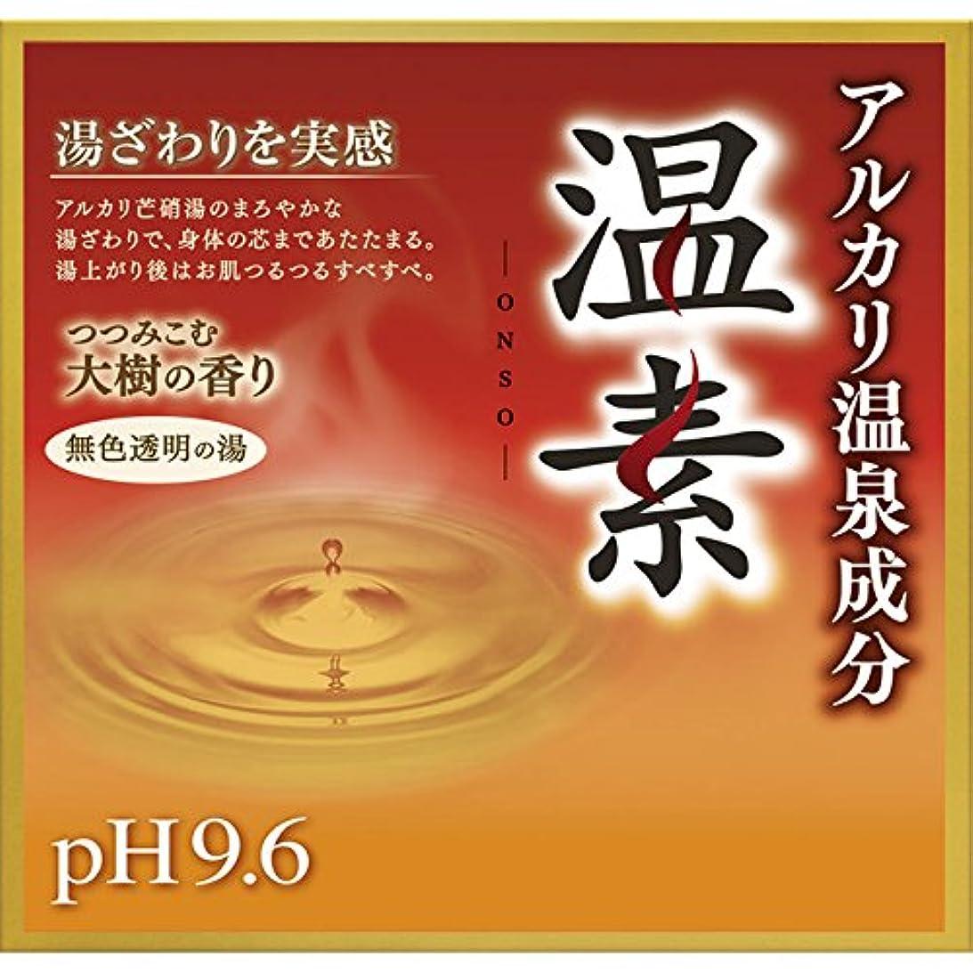 黄ばむとティーム日アース製薬 アルカリ温泉成分 温素 30g×15包