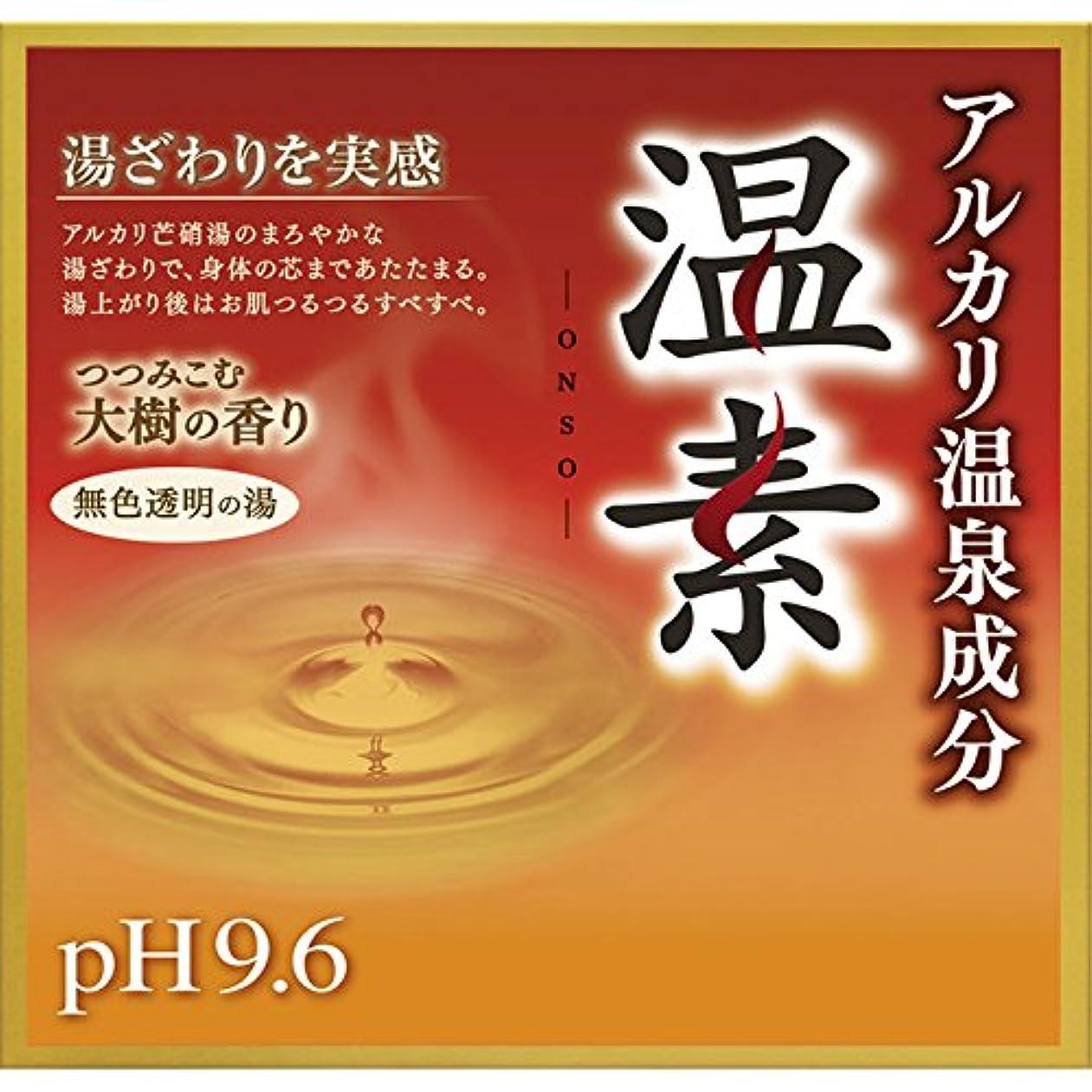 肉トーナメント親愛なアース製薬 アルカリ温泉成分 温素 30g×15包