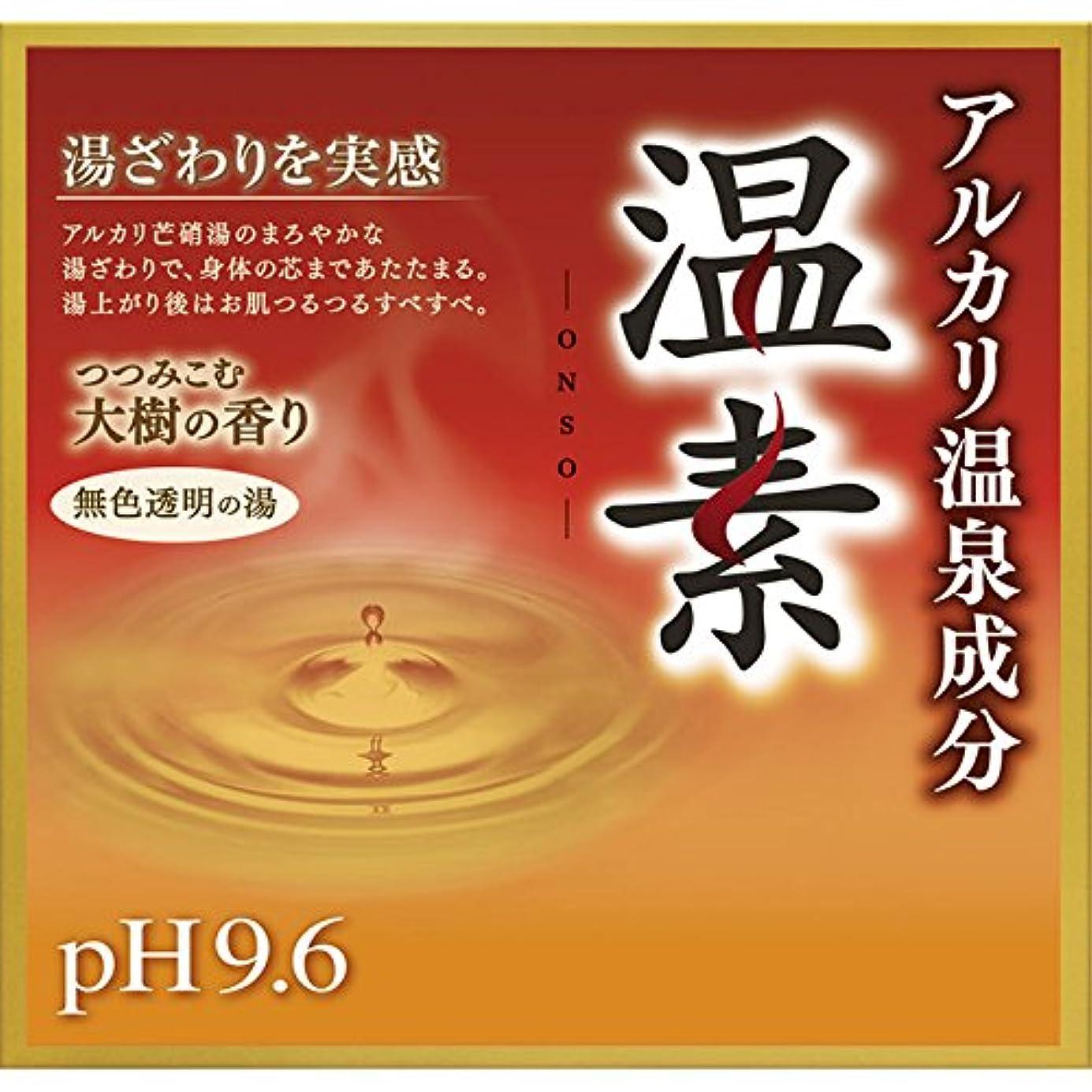 フィヨルド写真を描く現象アース製薬 アルカリ温泉成分 温素 30g×15包