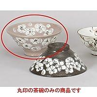 [ mkd-534–1-33e ] Couple Tea Bowlピンク桜ティーボウル[ 14x 6.5CM ] Earthy Taste旅館日本スタイルマシンEating Establishmentビジネス