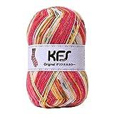 Opal毛糸 オリジナルカラー  KFS112 赤ずきんちゃん ピンク系マルチカラー