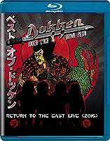 RETURN TO THE EAST LIV [Blu-ray]