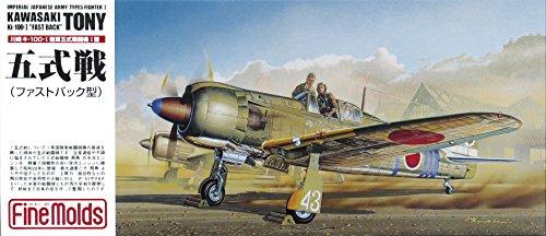 1/72 五式戦闘機 ファストバック型