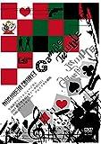 生演奏ミュージカル Gamble Tumble [DVD]