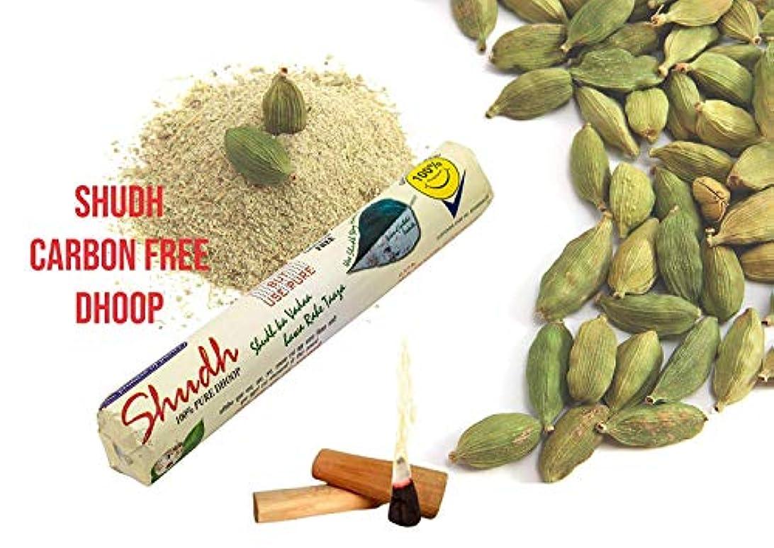 修道院路面電車コットンShudh Sugandh Carbon Free Homemade Ayurvedic Guggal & Loban Dhoop for Pooja (Pack of 150 Grm)