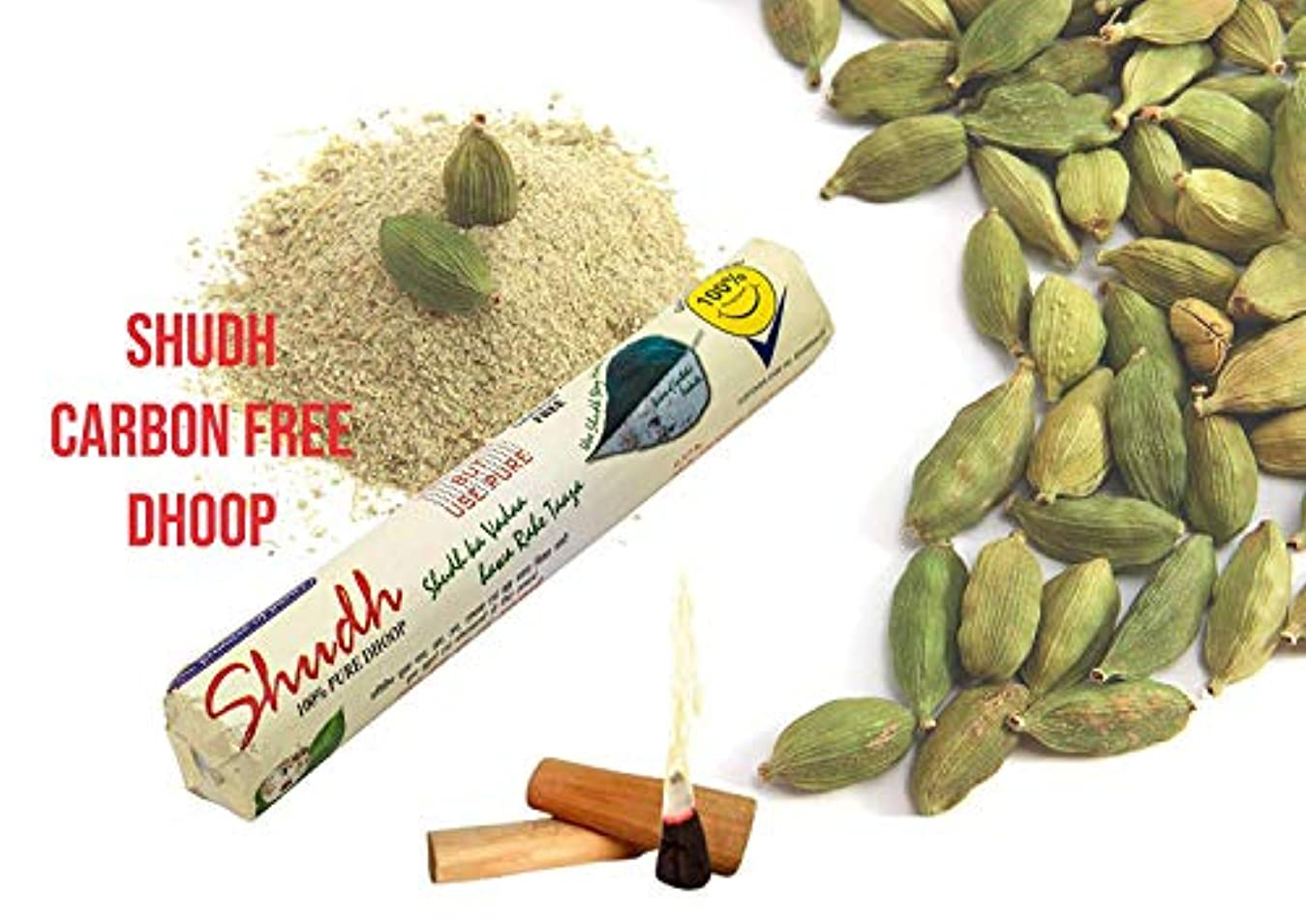 今までケニア怖がって死ぬShudh Sugandh Carbon Free Homemade Ayurvedic Guggal & Loban Dhoop for Pooja (Pack of 150 Grm)