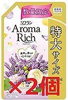 【大容量】ソフラン アロマリッチ 柔軟剤 ラベンダーの香り 詰替特大 1210ml (2)
