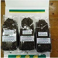 自家焙煎コーヒー豆、ランラン♪セット(やや深煎)200g×3銘柄/豆のまま、宅急便発送