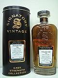 SIGNATORY VINTAGE(シグナトリーヴィンテージ) ハイランドパーク 23年 1990 ワイン・トリーティッド・バット カスクストレングス 55.9度 700ml [並行輸入品]