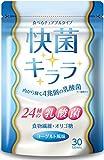 「快菌キララ 乳酸菌 ビフィズス菌 1袋で4兆個 24種の乳酸菌 タブレット オリゴ糖 30日分 サプリメント」のサムネイル画像