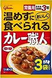 江崎グリコ 常備用カレー職人3食パック 中辛 540g×5個