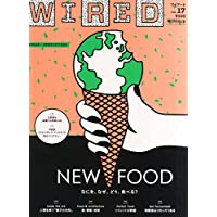 WIRED VOL.17 (GQ JAPAN 2015年8月号増刊)/特集 NEW FOOD