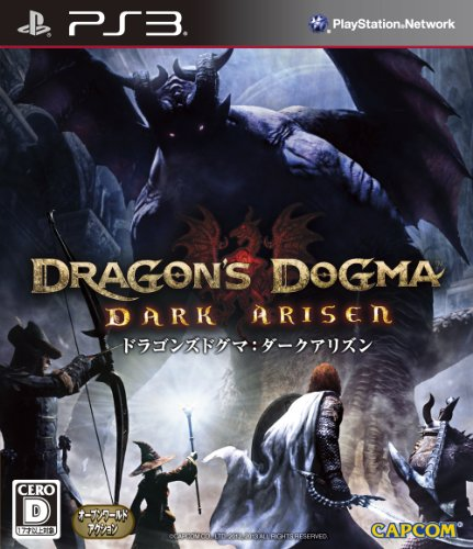 ドラゴンズドグマ:ダークアリズンの詳細を見る