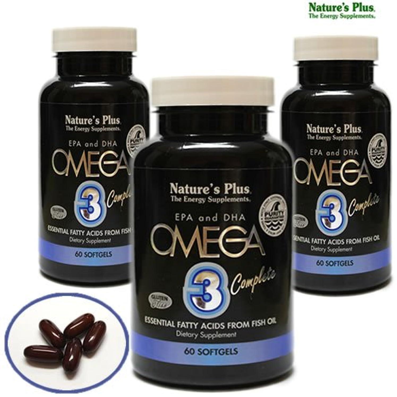 かみそり食事を調理する妊娠したオメガ3 EPA &DHA OMEGA3 complete サプリメント3本セット[海外直送品]