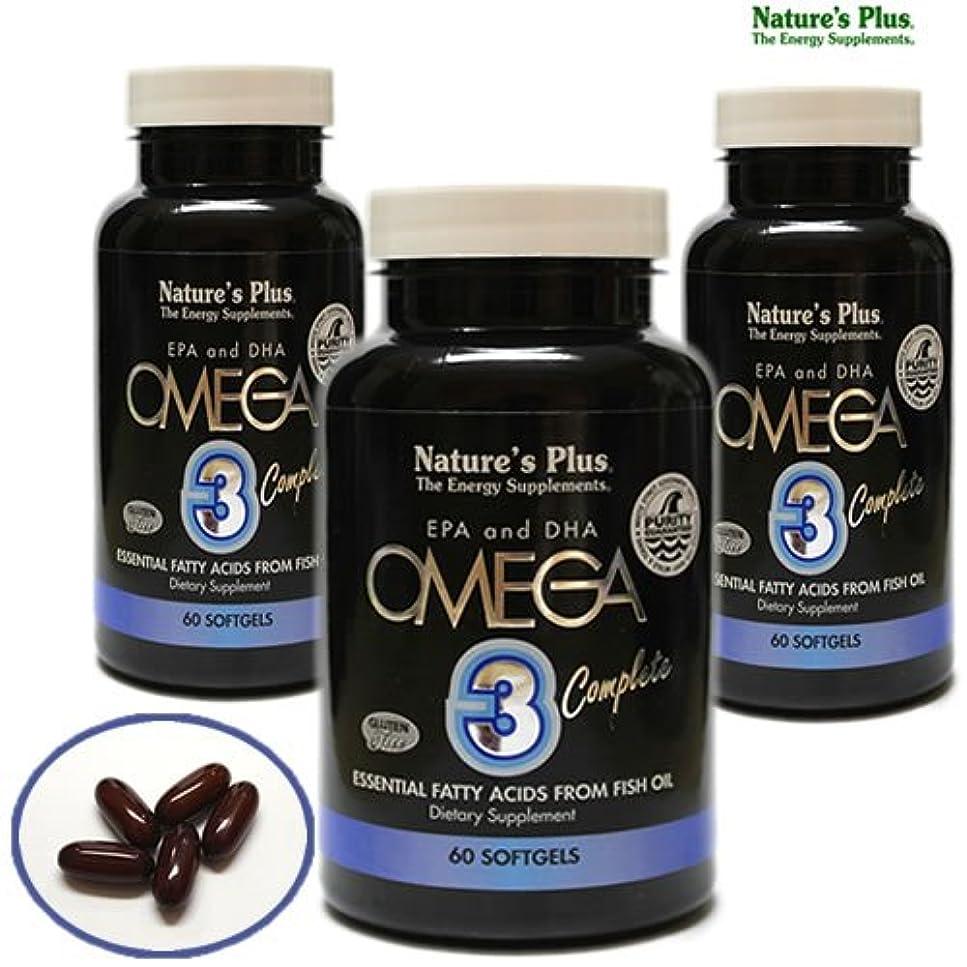 シーサイドマッサージキャンディーオメガ3 EPA &DHA OMEGA3 complete サプリメント3本セット[海外直送品]