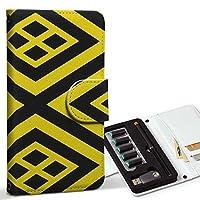 スマコレ ploom TECH プルームテック 専用 レザーケース 手帳型 タバコ ケース カバー 合皮 ケース カバー 収納 プルームケース デザイン 革 チェック・ボーダー 模様 黄色 黒 004294