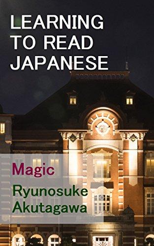 Magic: Learning to Read Japanese: Level 4: Elementary Reading
