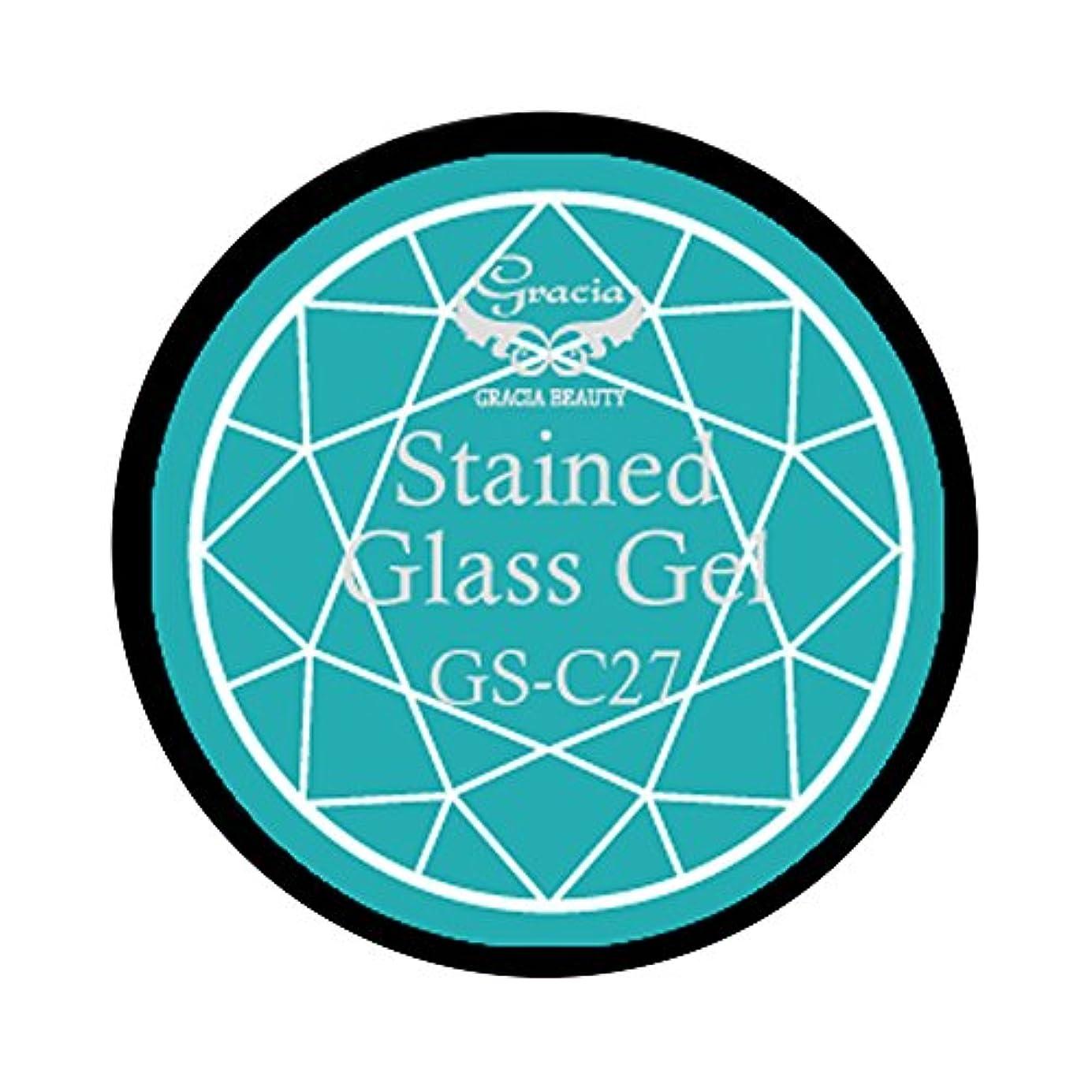 グラシア ジェルネイル ステンドグラスジェル GSM-C27 3g  クリア UV/LED対応 カラージェル ソークオフジェル ガラスのような透明感