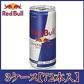 Red Bull(レッドブル) エナジードリンク 185ml×72本(3ケース)