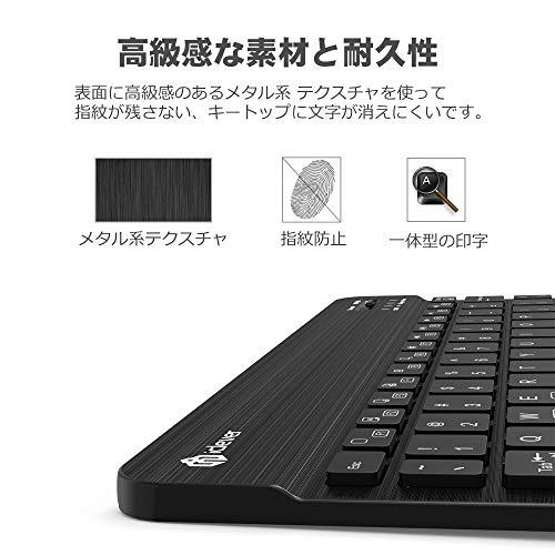 『iClever Bluetooth 薄型キーボード 7色 led Windows iOS Android Mac 対応 ブラック IC-BK04』の4枚目の画像