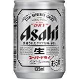 アサヒ スーパードライ 135ml×24本