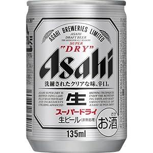 アサヒ スーパードライ 135ml×24本の関連商品3