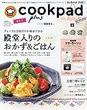 cookpad plus(クックパッド プラス) 誕生号