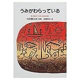 ねむれ巴里 (中公文庫)