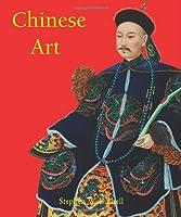 Chinese Art (Temporis)