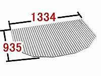 INAX 水まわり部品 巻きフタ[BL-S93133-V1] (奥行A)935MM (幅B)1334MM