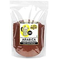 アーバンプラッターローストアラビカコーヒー豆の粉、1キロ