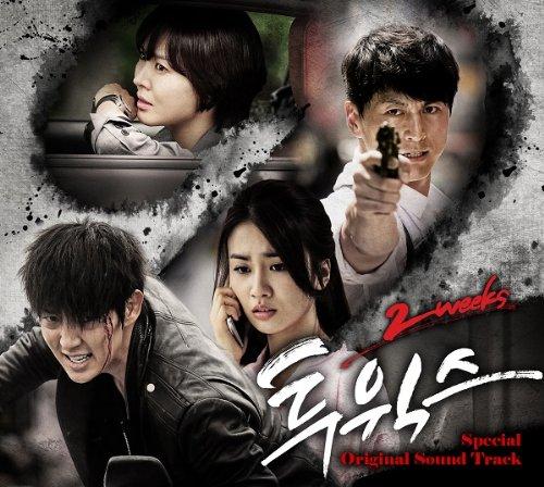2 Weeks  トゥ ウィークス  OST スペシャル  2CD   MBC TV Drama  韓国盤