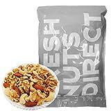 大粒3種 ミックスナッツ 1kg (新物生くるみ、素焼きカシュー、素焼きアーモンド)無添加 無塩 食物油不使用 チャック袋入り アシストフード