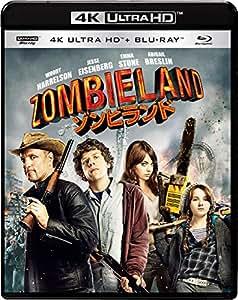 ゾンビランド 4K ULTRA HD & ブルーレイセット [4K ULTRA HD + Blu-ray]