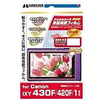 ハクバ キヤノン「IXY 430F/420F/1」専用液晶保護フィルム DGF-CX430