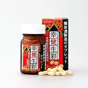 指定医薬部外品 幸健生彩