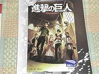 進撃の巨人 図書カード 1000円 未使用